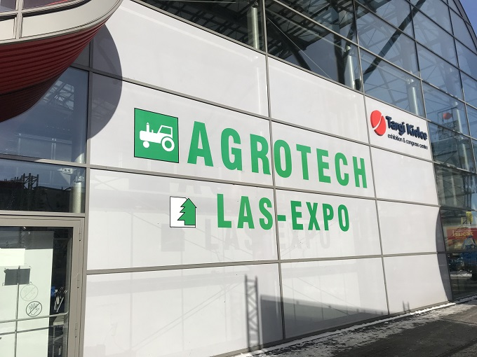 Targi Agrotech 2018