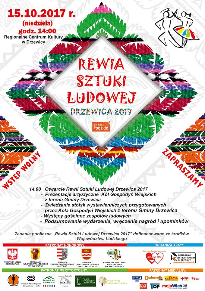 Rewia Sztuki Ludowej Drzewica 2017